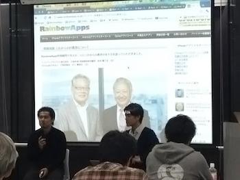 google元会長が顧問