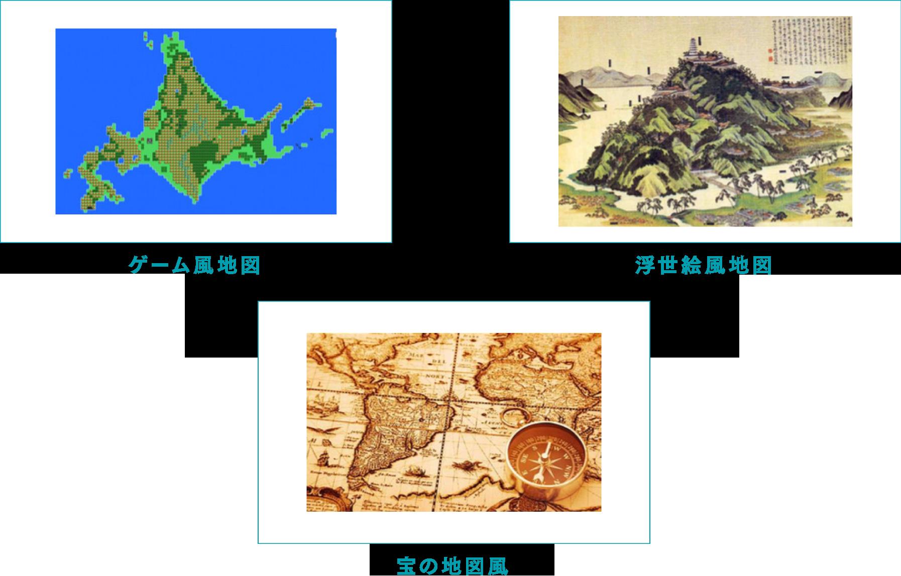 地図を2次データ化