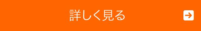 kuwashiku