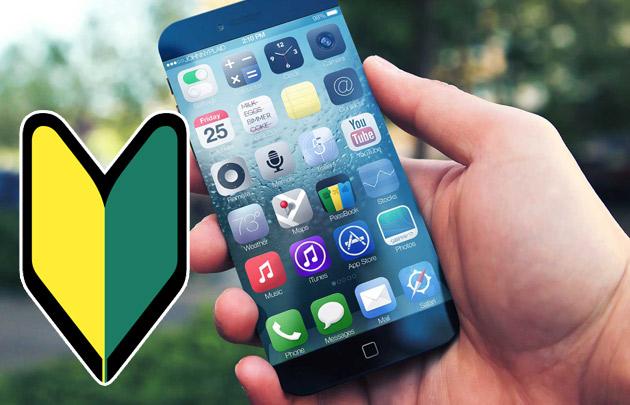 初心者のためのiPhone(アイフォン)アプリ開発講座を開講